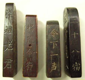 yinfupai--道教令牌法器--令牌 3