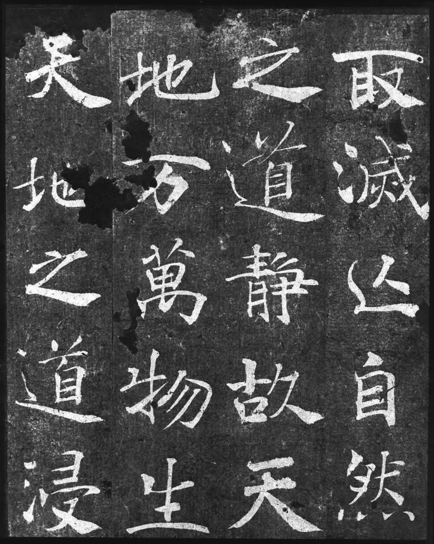 道家阴符派博客--论基督教与佛教中的阴符规则--佛教