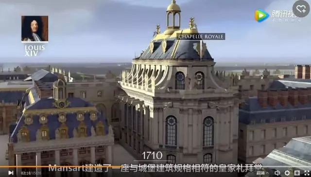 yinfupai--The Feng Shui of The Versailles Palace, France--风水 5