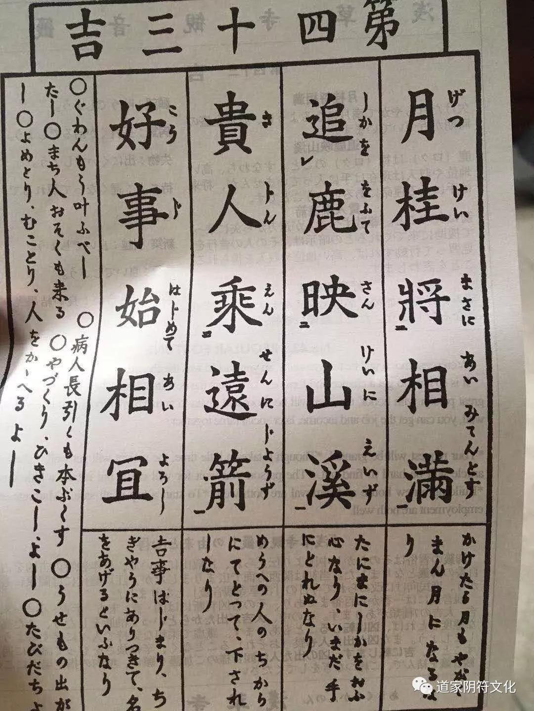 道家阴符派博客--东瀛鹿儿岛(1):雾岛神宫的风水--云游 1