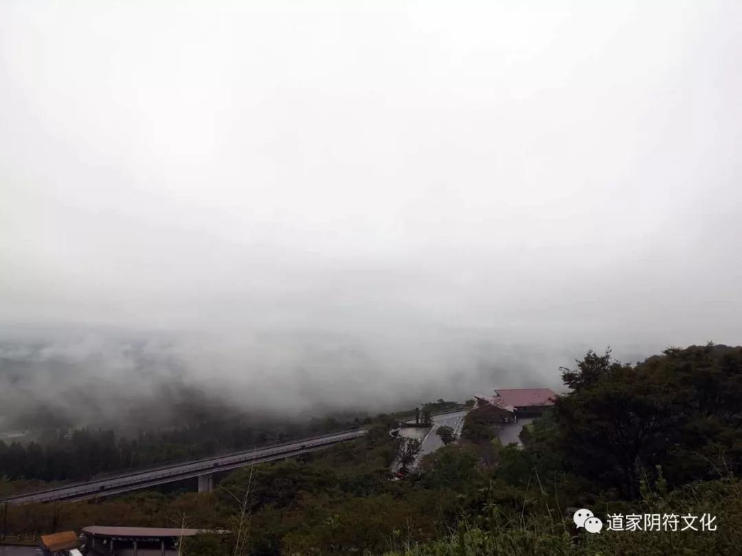 道家阴符派博客--东瀛鹿儿岛(3):雾岛森林--云游 1