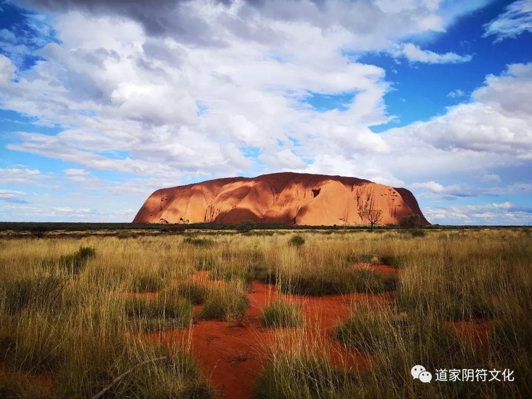 道家阴符派博客--世界修行之旅-澳洲(3):乌鲁卢艾尔斯岩--乌鲁卢 3