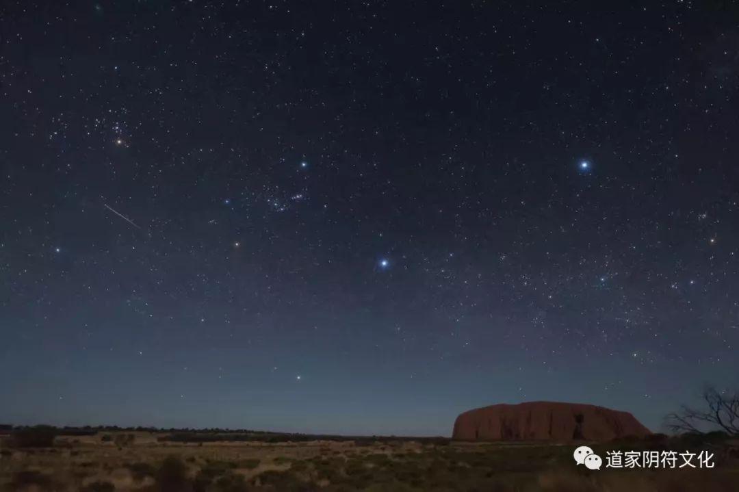 道家阴符派博客--世界修行之旅-澳洲(3):乌鲁卢艾尔斯岩--乌鲁卢 20