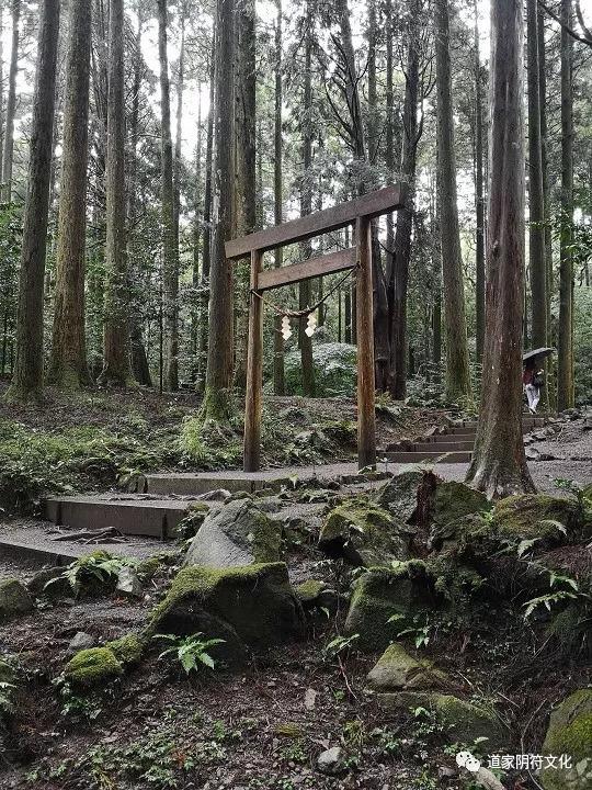 道家阴符派博客--东瀛鹿儿岛(2):雾岛神宫旁的山神庙--云游 1