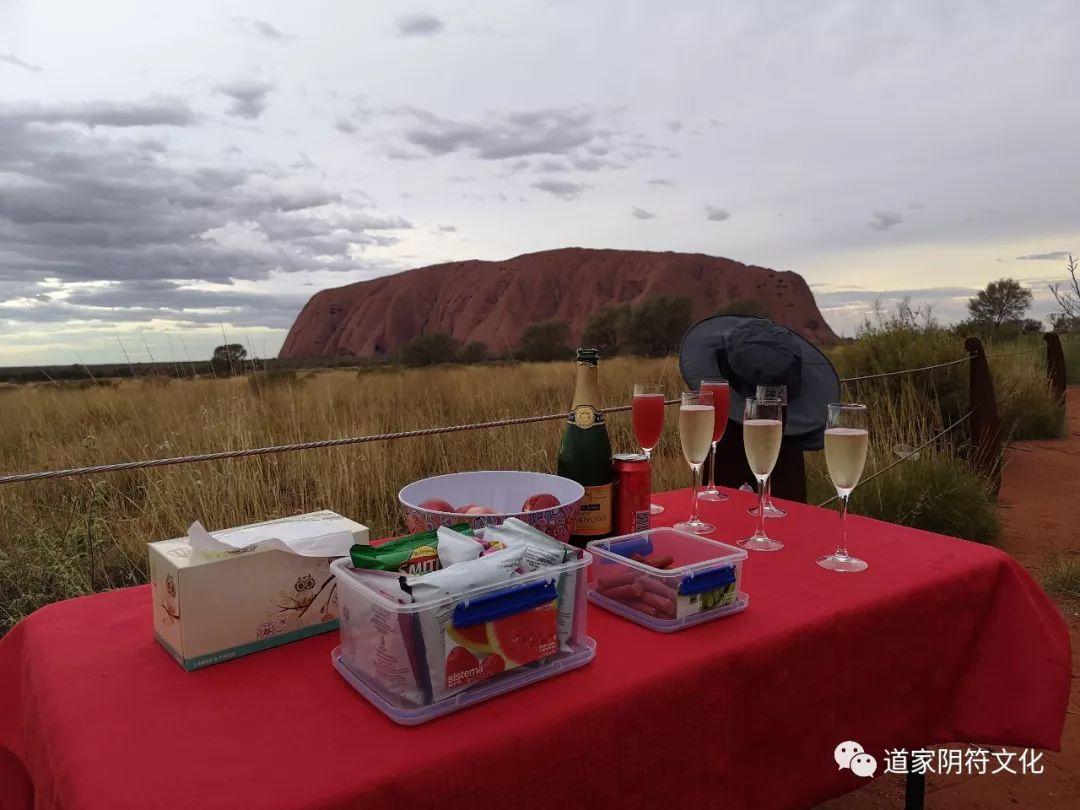 道家阴符派博客--世界修行之旅-澳洲(3):乌鲁卢艾尔斯岩--乌鲁卢 1