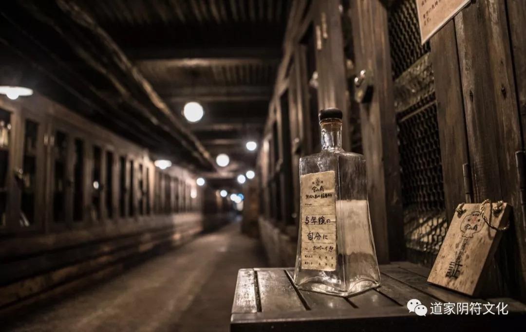 道家阴符派博客--东瀛鹿儿岛(4):金山藏酒窖--云游 2