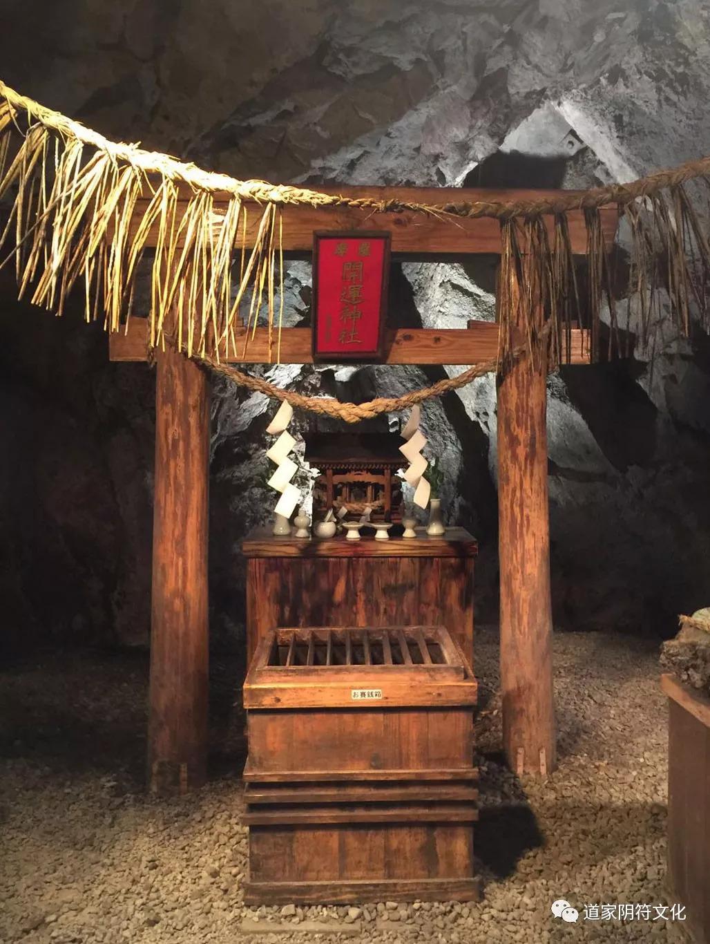 道家阴符派博客--东瀛鹿儿岛(4):金山藏酒窖--云游 4