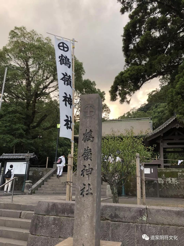 道家阴符派博客--东瀛鹿儿岛(9):鹤岭神社的风水--云游
