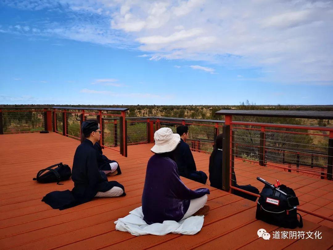 道家阴符派博客--世界修行之旅-澳洲(3):乌鲁卢艾尔斯岩--乌鲁卢 5