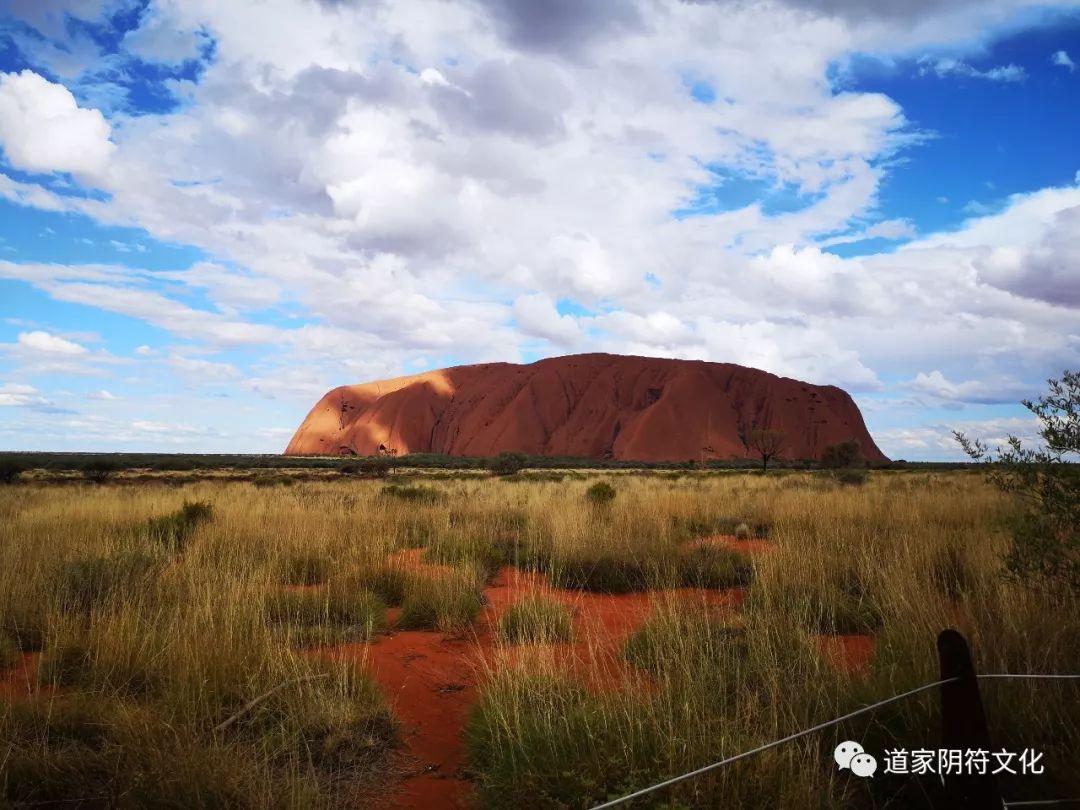 道家阴符派博客--世界修行之旅-澳洲(3):乌鲁卢艾尔斯岩--乌鲁卢 2