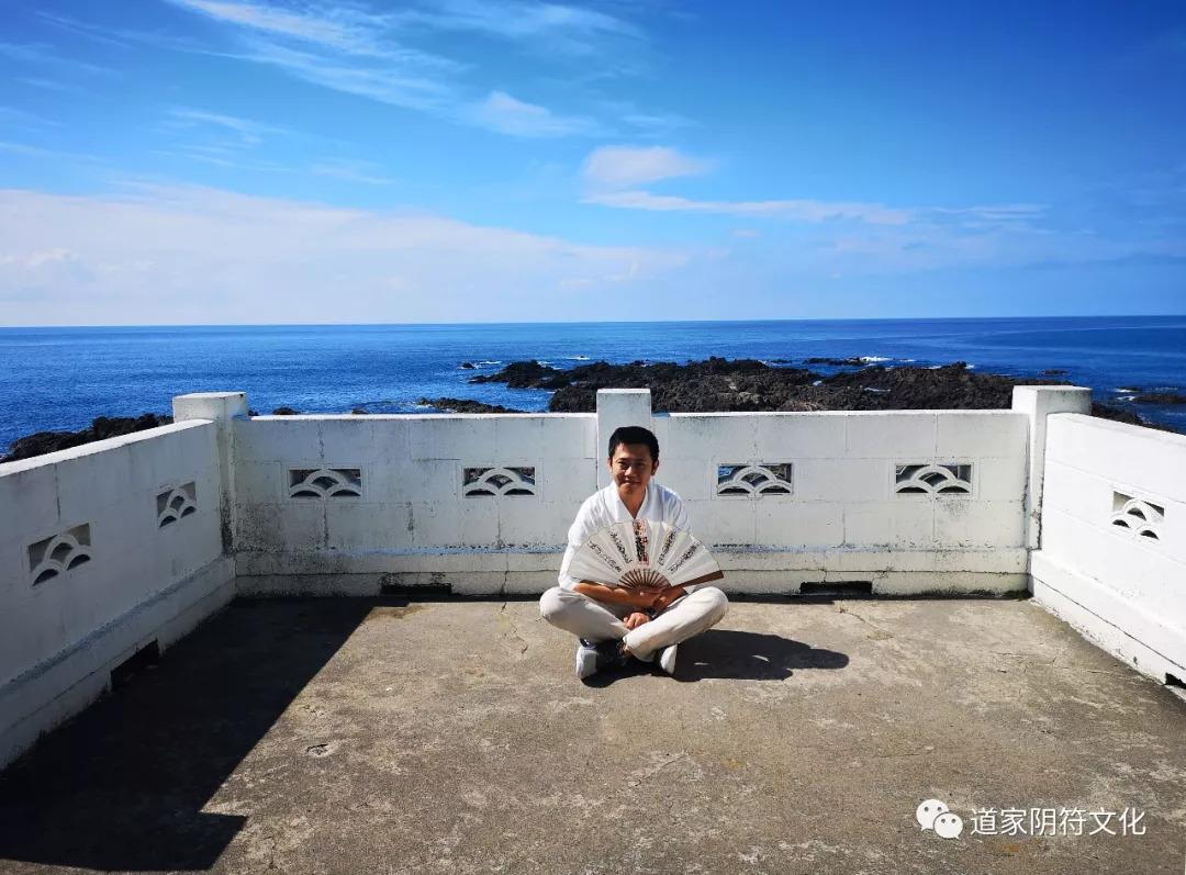道家阴符派博客--东瀛鹿儿岛(5):采炼大海之水--云游 6