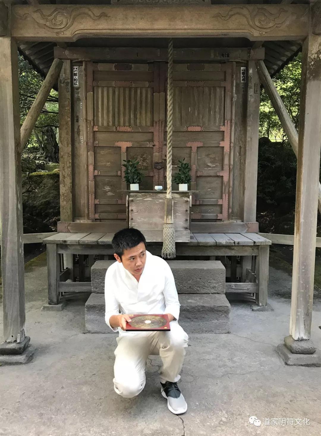道家阴符派博客--东瀛鹿儿岛(8):御宿神社的风水--云游 2