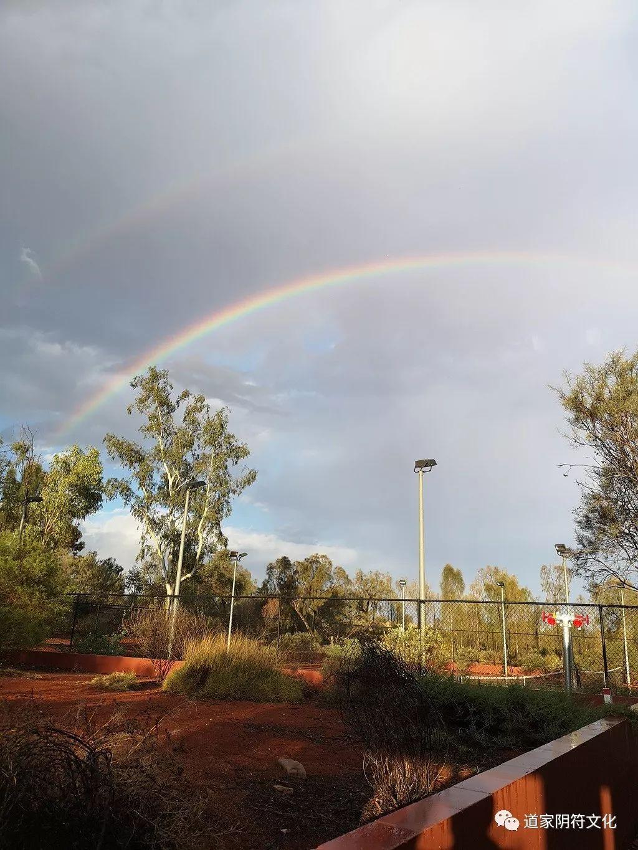 道家阴符派博客--世界修行之旅-澳洲(3):乌鲁卢艾尔斯岩--乌鲁卢 19