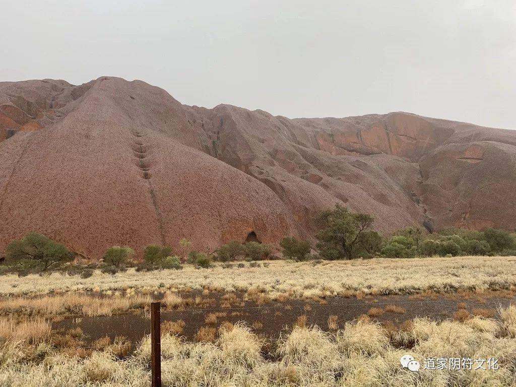 道家阴符派博客--世界修行之旅-澳洲(3):乌鲁卢艾尔斯岩--乌鲁卢 17