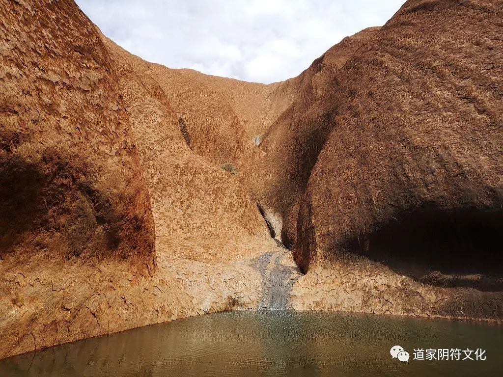 道家阴符派博客--世界修行之旅-澳洲(3):乌鲁卢艾尔斯岩--乌鲁卢 14