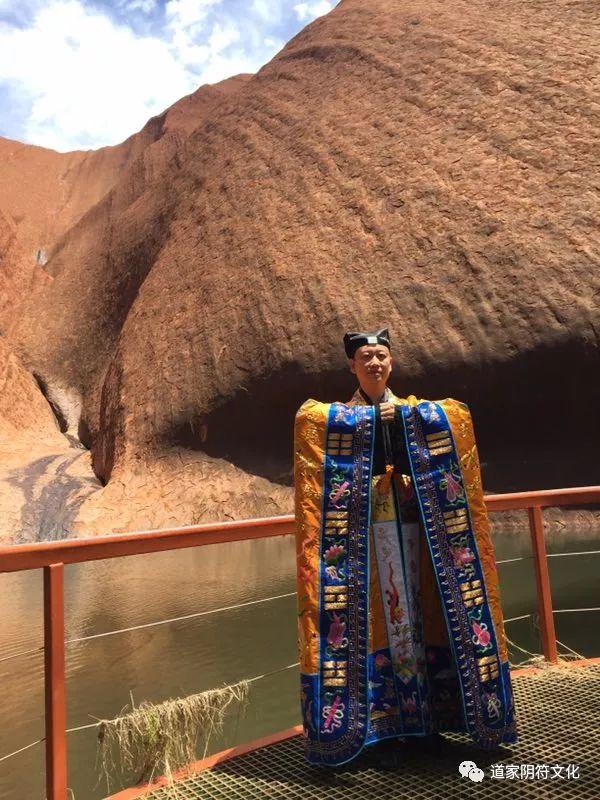 道家阴符派博客--世界修行之旅-澳洲(3):乌鲁卢艾尔斯岩--乌鲁卢 15