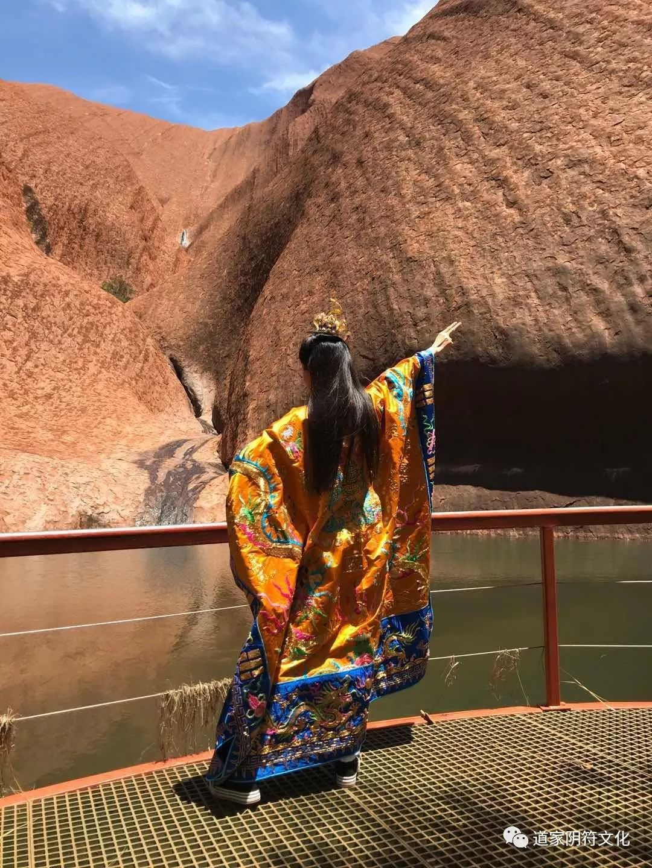 道家阴符派博客--世界修行之旅-澳洲(3):乌鲁卢艾尔斯岩--乌鲁卢 16