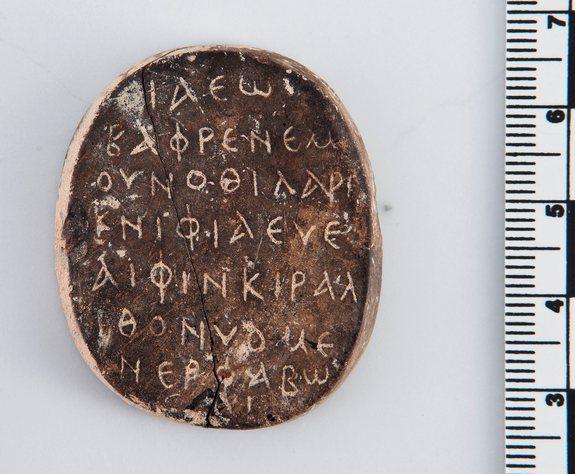 道家阴符派博客--1500年前的护身符--护身符 1
