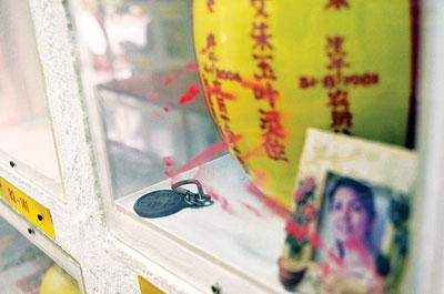 道家阴符派博客--大马遭奸杀华裔女骨灰格遭破坏 被人画符咒--