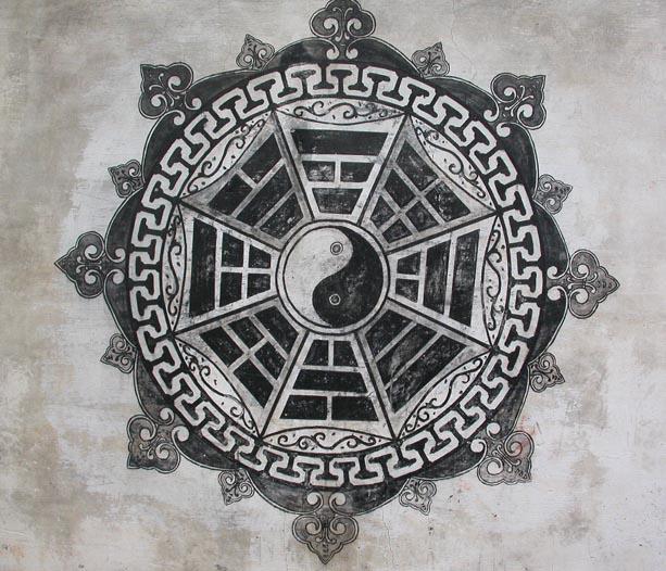 道家阴符派博客--八卦图与北欧Rune符文中的Aegishjalmur符文--Rune 1
