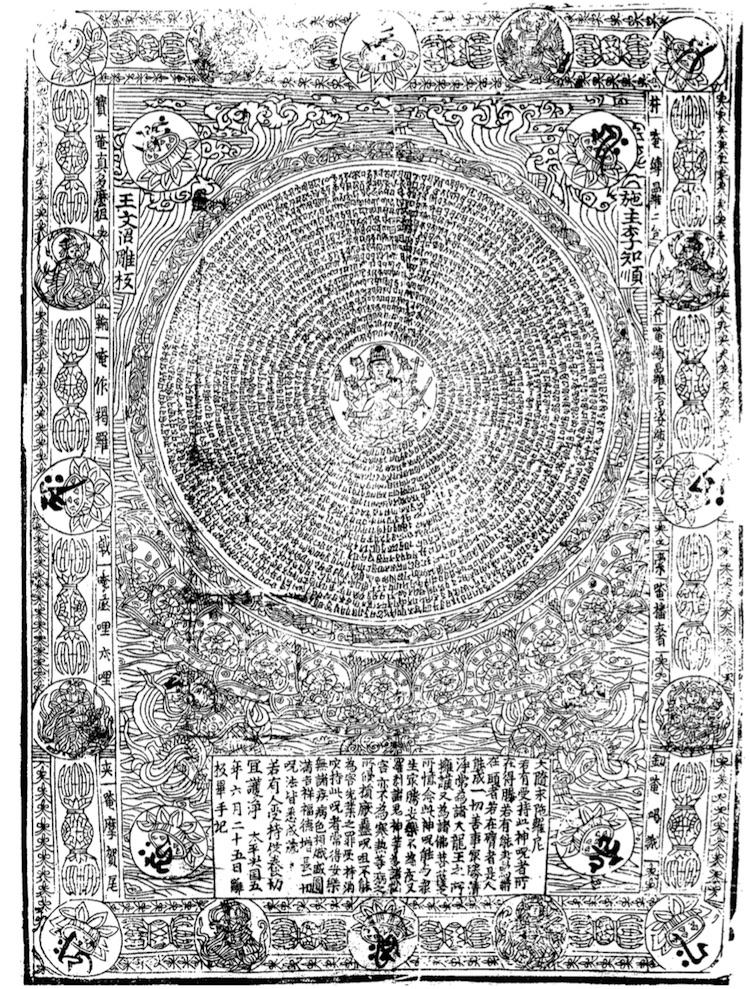 道家阴符派博客--谈谈佛教准提法与道教五行观--五行 1